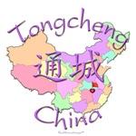 Tongcheng, China