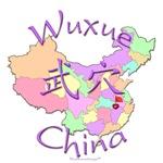 Wuxue, China