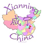 Xianning, China