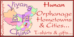 Hunan Orphanage Cities and Hometowns