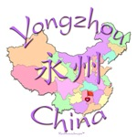 Yongzhou, China