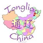 Tongliao, China