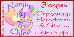 Jiangsu Cities and Hometowns