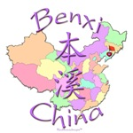 Benxi, China