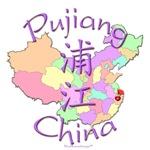 Pujiang, China...