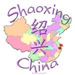 Shaoxing, China...