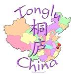 Tonglu, China...
