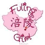FULING GIRL AND BOY GIFTS...