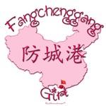 FANGCHENGGANG GIRL GIFTS...