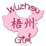 WUZHOU GIRL GIFTS...