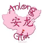 ANLONG GIRL GIFTS...