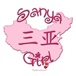 SANYA GIRL GIFTS...