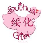 SUIHUA GIRL GIFTS