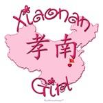 XIAONAN GIRL GIFTS