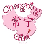 CHANGNING GIRL GIFTS