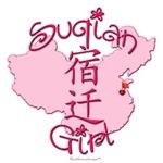 SUQIAN GIRL GIFTS