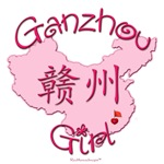 GANZHOU GIRL GIFTS