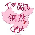 TONGGU GIRL GIFTS