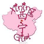 XINING GIRL GIFTS...