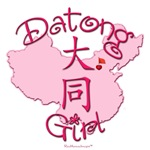 DATONG GIRL GIFTS...
