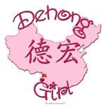 DEHONG GIRL GIFTS...