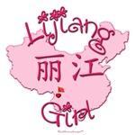 LIJIANG GIRL GIFTS...