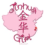 JINHUA GIRL GIFTS...