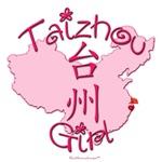 TAIZHOU GIRL GIFTS...