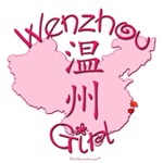 WENZHOU GIRL GIFTS...