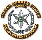 Israel - Green Border Police Hat Badge