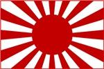 Rising Sun Flag 4