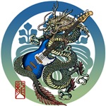 Dragon Bass 04