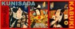 Ukiyo-e - 'Kunisada Kabuki'