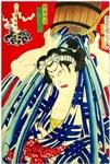 Ukiyo-e - 'Kunichika Penance'