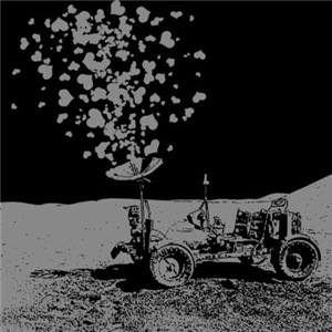 Lunar Rover Of Love Grey