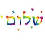 Shalom with Stars
