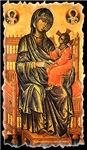 Byzantine Madonna