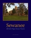 SEWANEE GIFTS
