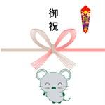 Chootan's congratulation