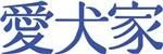 Kanji Dog Lover
