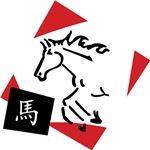 Chinese Zodiac Horse Sign T-Shirt & Gifts