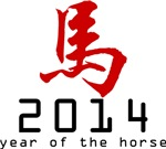Chinese Horse Zodiac Sign 2014 T-Shirts Gifts