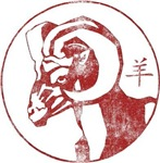 Year of The Ram Sheep Goat T-Shirts