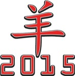 Chinese New Year 2015 T-Shirts Gifts