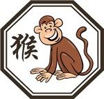 Cute Chinese Zodiac Monkey T-Shirts Gifts