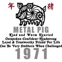 Metal Pig 1971 T-Shirt and Gifts