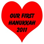 Our first Hanukkah 2011