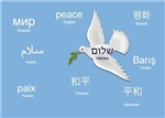 Peace Jewish New Year's Cards