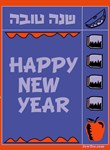 Happy New Year Rosh Hashana Card