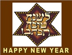 Hebrew Happy Jewish New Year Cards